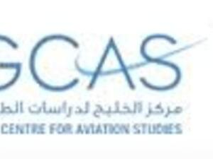 Gulf Centre for Aviation Studies