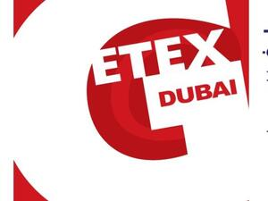 GETEX 2011 will offer up to 2,500 study options to an audience of over 30,000 visitors from across the Middle East