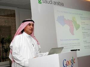 During the event, Google is demonstrating new products launched in Saudi, including localized arabic versions of You Tube and Maps