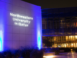 Northwestern University in Qatar (NU-Q) will celebrate the graduation of its seventh and largest graduating class.
