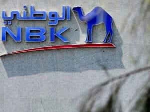 National Bank of Kuwait (NBK) has reported a net profit of KD322.4 million for 2017, compared to KD295.2 million in 2016, an increase of 9.2 percent year-on-year.