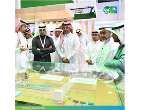 The Saudi participation in the event is led by the Ministry of Energy, Industry, and Mineral Resources Khalid A. Falih.