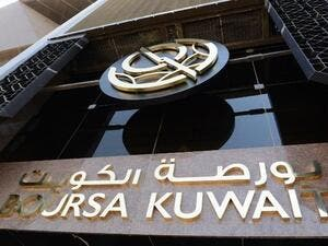 Boursa Kuwait recently completed the required adjustments for its upcoming project.