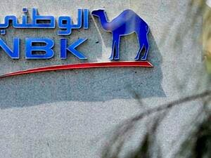 The National Bank of Kuwait (NBK) in the latest Economic Update.