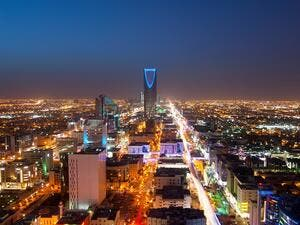 Saudi Arabia has committed to significant changes to its economy and society as part of its Vision 2030 reform plan. (Shutterstock)