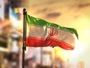 Iran Ready to Cooperate Fully With IAEA. (Shutterstock)