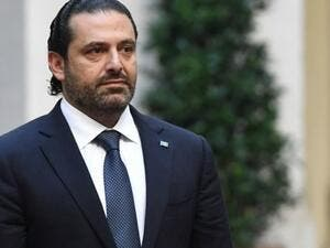 Hariri had announced his resignation on Nov. 4 in a surprising and pre-recorded statement from Saudi Arabia (AFP/File)