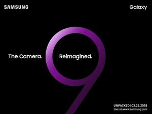 Samsung's upcoming flagship will be revealed next month. (Courtesy of Samsung)