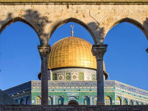 The UNESCO site criticizes Israel's restrictions on Muslim visits to the holy site and calls for unimpeded administration of the mosque. (Shutterstock)
