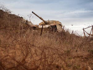 Wrecked tank in Golan Heights, Israel (Shutterstock/File Photo)