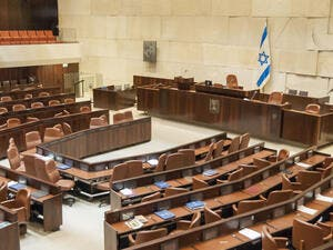 Israel's parliament sits empty (Shutterstock)