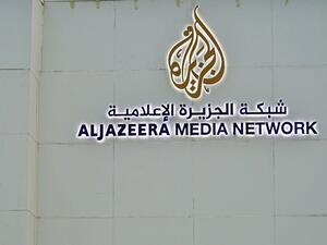 Outside view of the headquarters of the Al Jazeera Media Network located in Doha, Qatar (Shutterstock/File Photo)