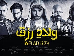 Welad Rizk (The Sons of Rizk) is currently being screened in Egyptian cinemas. (YouTube)