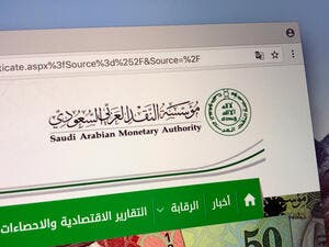 Saudi Arabia: SAMA Rolls out 24/7 Payments Systems