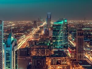 Reform of the financial infrastructure of the property market is regarded as crucial to Saudi Arabia's Vision 2030 reform plans.