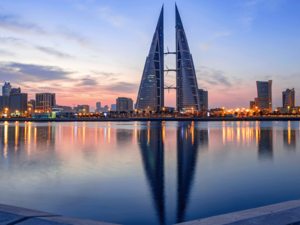 Bahrain already faces interest payments of BD640m this year and BD697m next year on outstanding debt.
