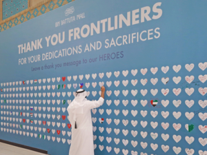 Ibn Battuta Mall Shares the Love With More Than 1,000 'Thank You' Messages to Dubai's Heroes