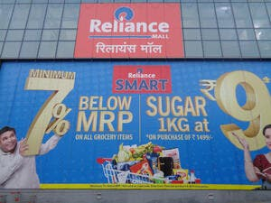 India Approves $3.4 Billion Deal Between Reliance Retail, Future Group