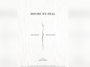 Most recently, Before We Heal took part in the Haifa Independent Film Festival (HIFF), Cairo International Film Festival (CIFF)