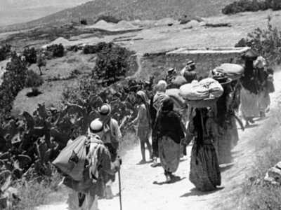 The Nakba (Courtesy Palestine Chronicle)