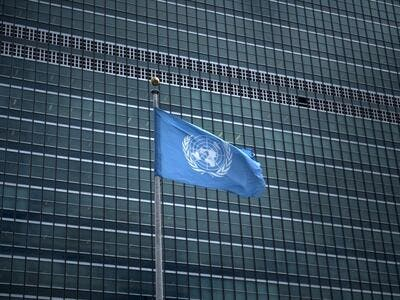 United Nations headquarters during the 72nd session of the United Nations General Assembly in New York.. (AFP)