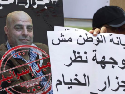 "A protester in the southern Lebanese village of Khiam holds a sign that reads, ""Betraying the country is not a point of view"", September 15, 2019. (AFP/File Photo)"
