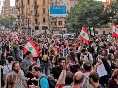 Lebanese Protests (AFP File Photo)
