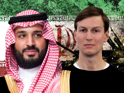 New Middle East War? What Else Is MBS Doing to Help Keep Trump in the White House?