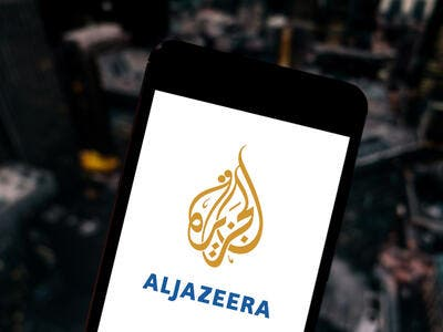 Al Jazeera logo. (Shutterstock/ File Photo)