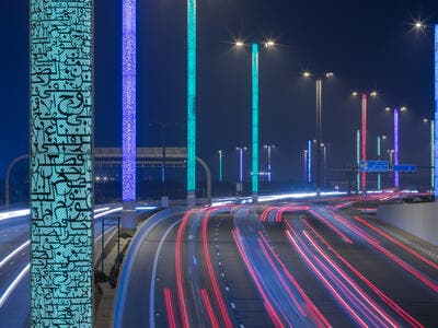 Qatar's diplomacy is now working on multiple tracks - Ras abu ahoud highway, Doha (Shutterstock)