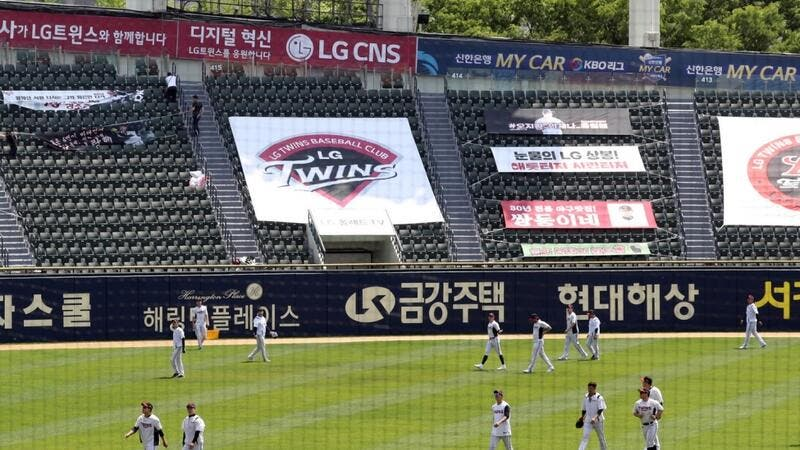 The LG Twins have played their home games in front of no fans this season at Jamsil Baseball Stadium in Seoul. Photo: Yonhap