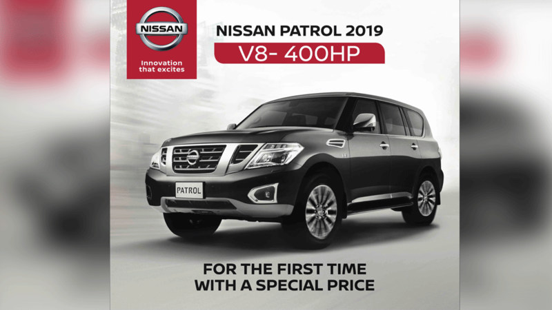 The Nissan Patrol V8 is backed by a power of 400 HP, and torque of 560 NM comes with the direct fuel injection system and the variable valve shift control technology