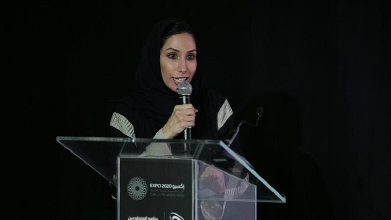 Abeer Al Hosani, Director, Expo 2020 Volunteers