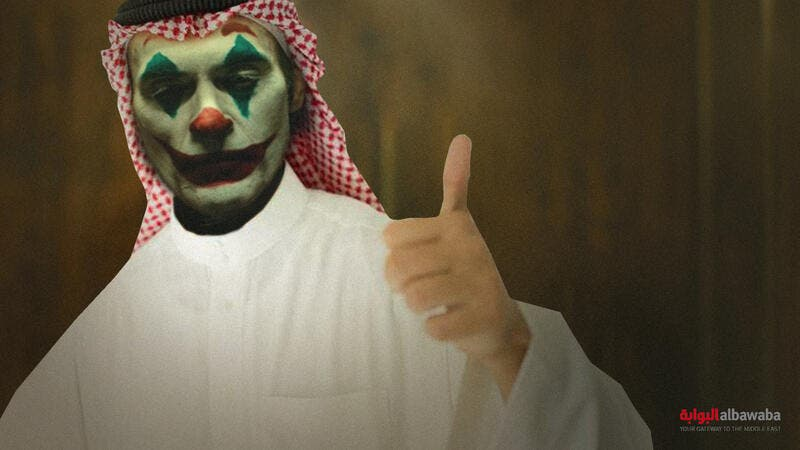 Young Arabs were so touched by the character of Joker that they became obsessed with it Source Albawaba Entz