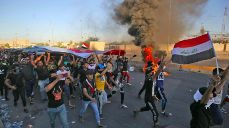 Iraqi protests (AFP file)