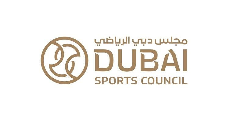 The online initiative urges members of the community to keep exercising at home and share their innovative home workout videos with @DubaiSC