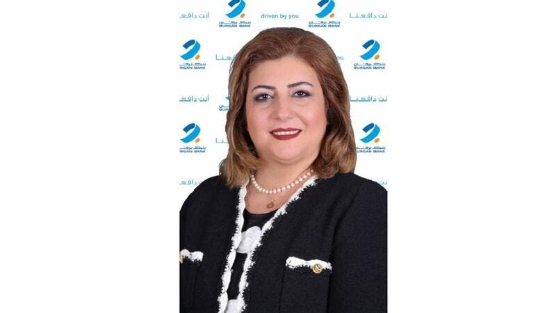 Burgan Bank Enhances E-Learning Through Its Learning & Development Online Portal