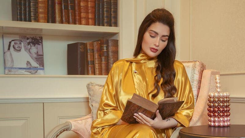She's a Rich Girl! Rawan Bin Hussain STUNS Followers With Her Luxurious House in UAE (Video)