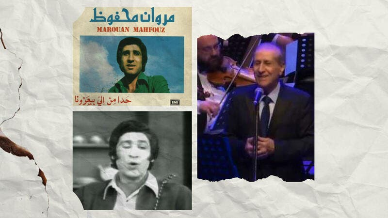 His songs written by Ziad Rahabani from the play Sahrieh, who the latter composed at the age of 17 are still recited by many Arab artists and fans around the world.