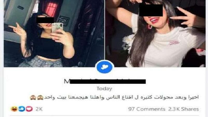 Egypt's First Lesbian Marriage With Both Families' Blessings is a Fake Facebook Announcement!