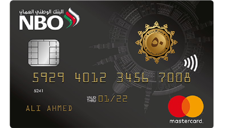 NBO Launches Special Edition Badeel Card To Mark the Sultanate's 50th National Day