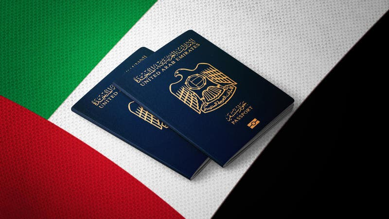How can investors apply for a golden visa in this emirate?