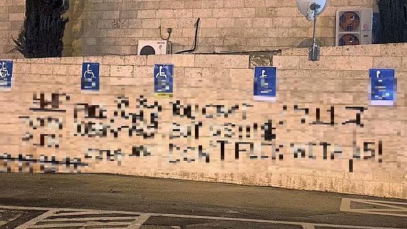 UAE Sheikh Purchases Half of Beitar Jerusalem Soccer Team