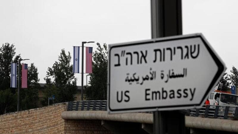 A new road sign indicating the way to the new US embassy in Jerusalem is seen on May 7, 2018. (AFP)