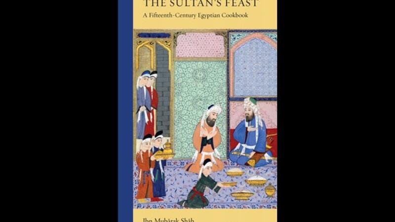 Daniel Newman's 'The Sultan's Feast' is published by Saqi Books. (Daniel Newman, courtesy of Saqi Books)