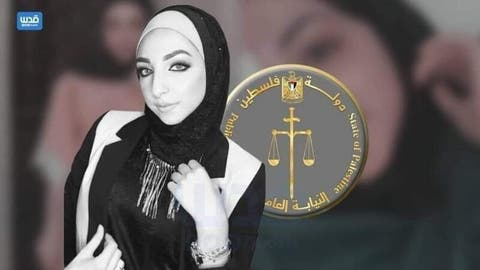 Are Palestinian Laws Complicit in Killing a Young Woman?