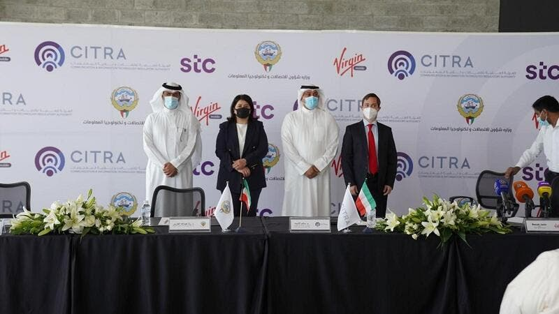 STC Kuwait and Virgin Mobile Middle East & Africa LED Consortium Receive Mvno License From Citra