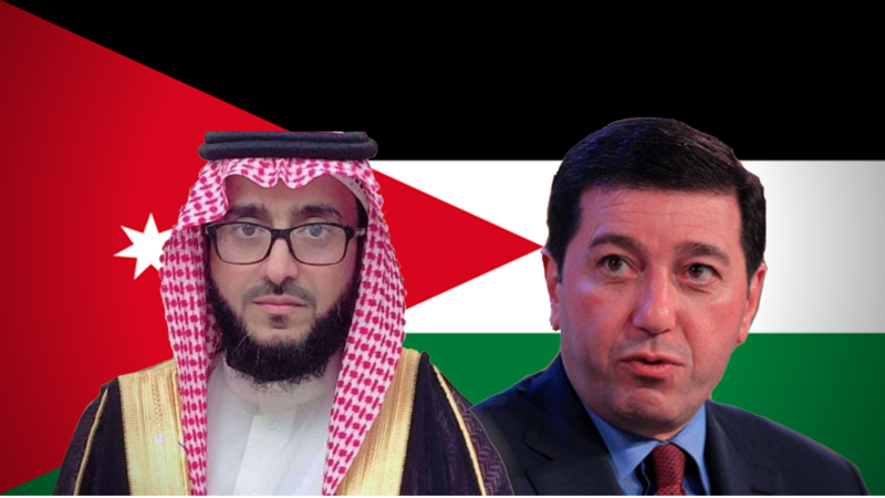 Jordan Accuses Prince Hamzah of Undermining Country's Security