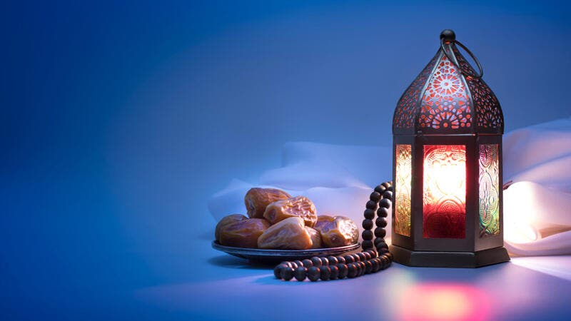 Muslim world welcomes the holy month of Ramadan.
