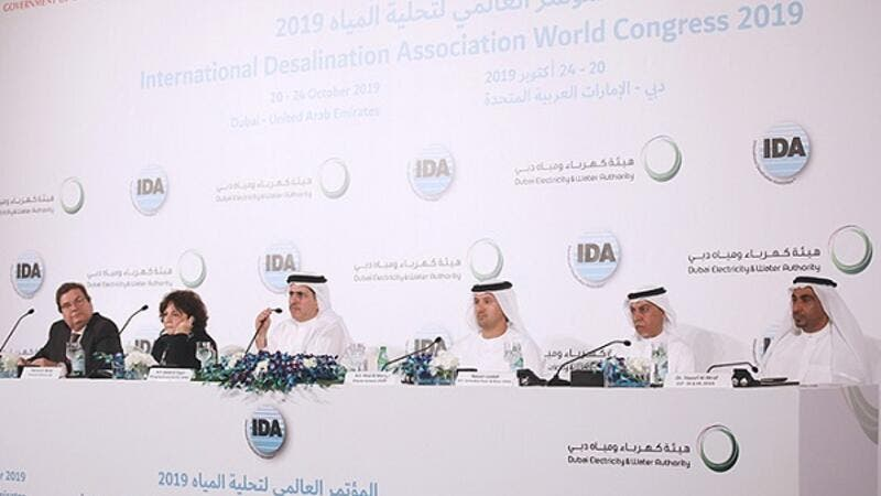 The congress is the largest of its kind on water desalination. (Photo: During the press conference at the Burj Al Arab hotel in Dubai).